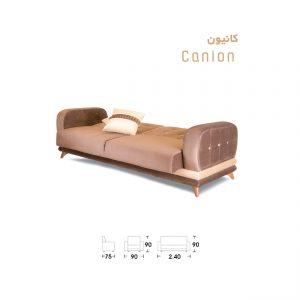 canion (2)